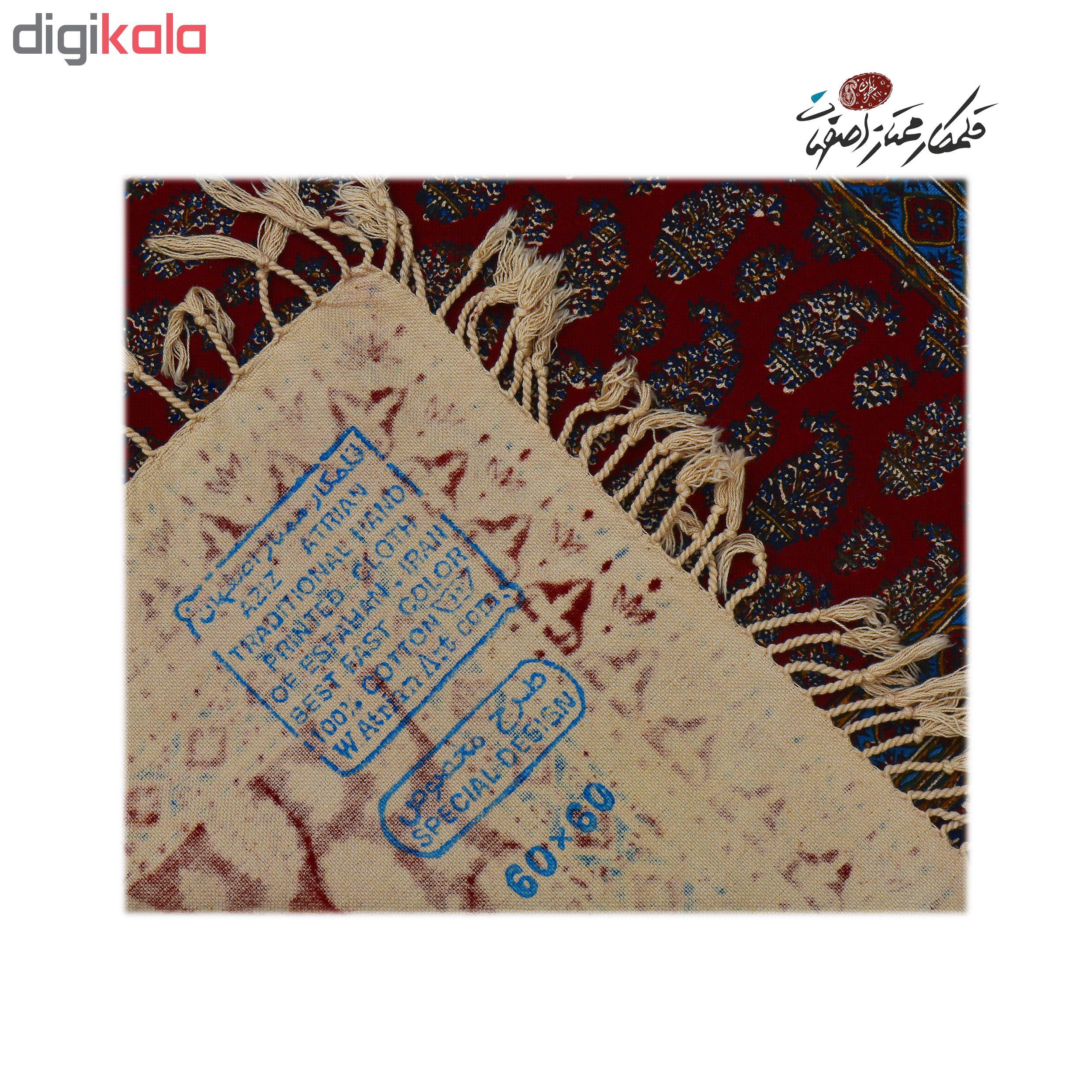 رومیزی قلمکار ممتاز اصفهان اثر عطريان طرح بته قرمز مدل G183