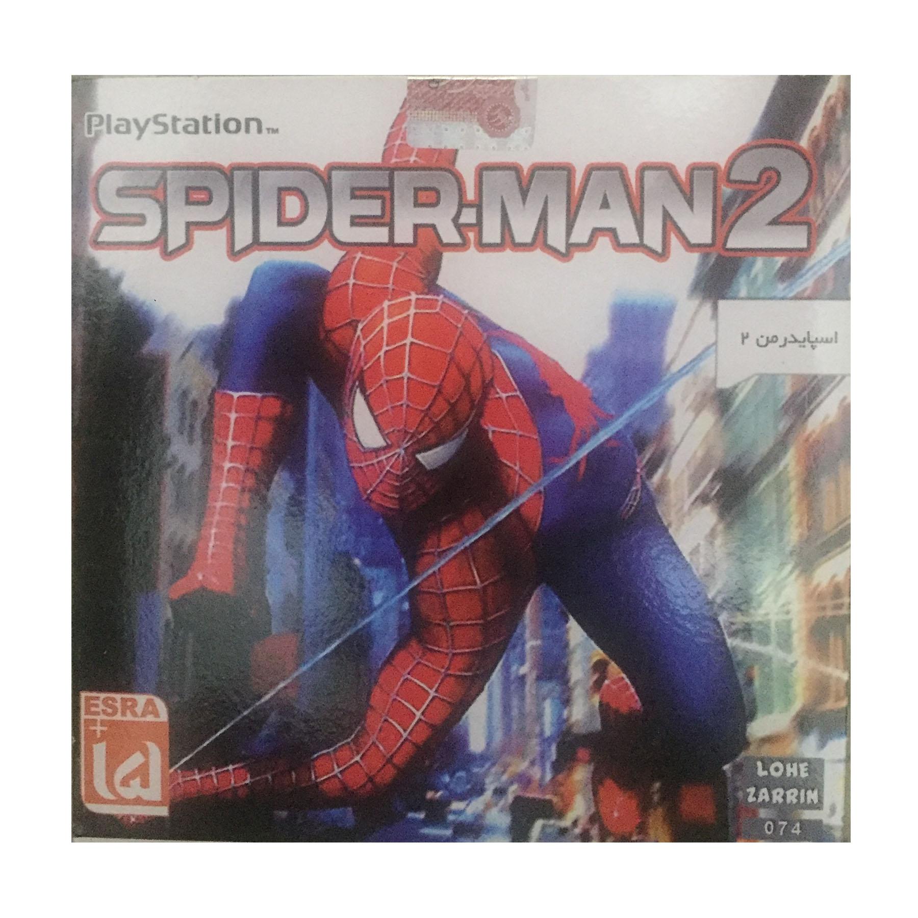 بازی SPIDER-MAN2 مخصوص PLAYStation1 (به همراه هدیه ۱ عدد سی دی آلبوم موسیقی مکث)
