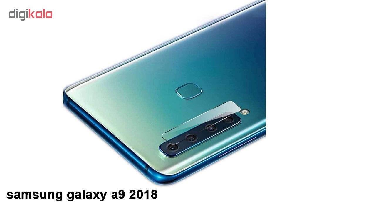 محافظ لنز دوربین هورس مدل UTF مناسب برای گوشی موبایل سامسونگ Galaxy A9 2018 / Galaxy A9 Star Pro / A9s بسته دو عددی main 1 2