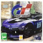 بازی Gran Turismo مخصوص ps1