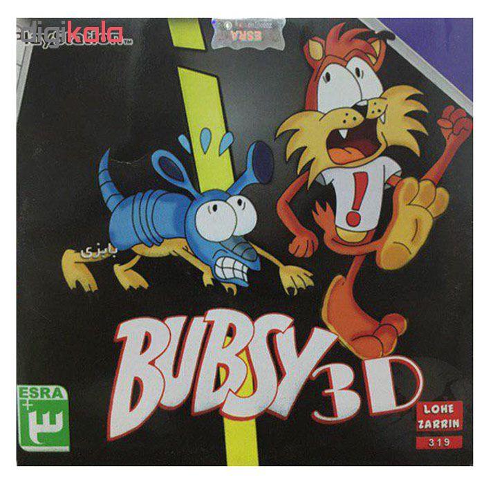 بازی Bubsy 3D مخصوص ps1
