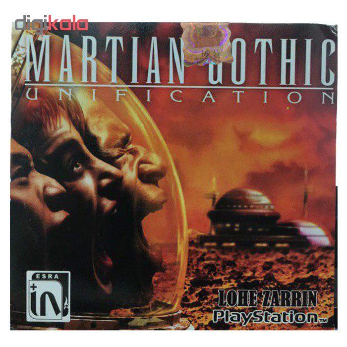 بازی Martian Gothic مخصوص ps1
