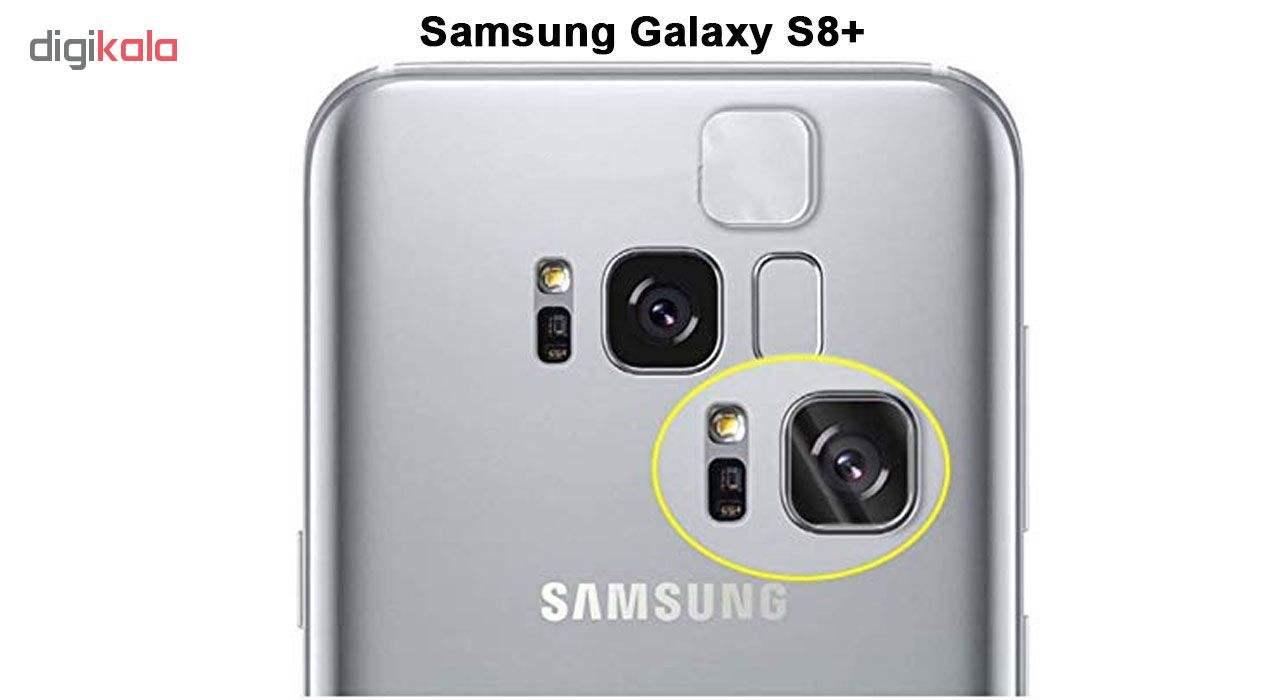محافظ لنز دوربین هورس مدل UTF مناسب برای گوشی موبایل سامسونگ Galaxy S8 Plus بسته دو عددی main 1 3