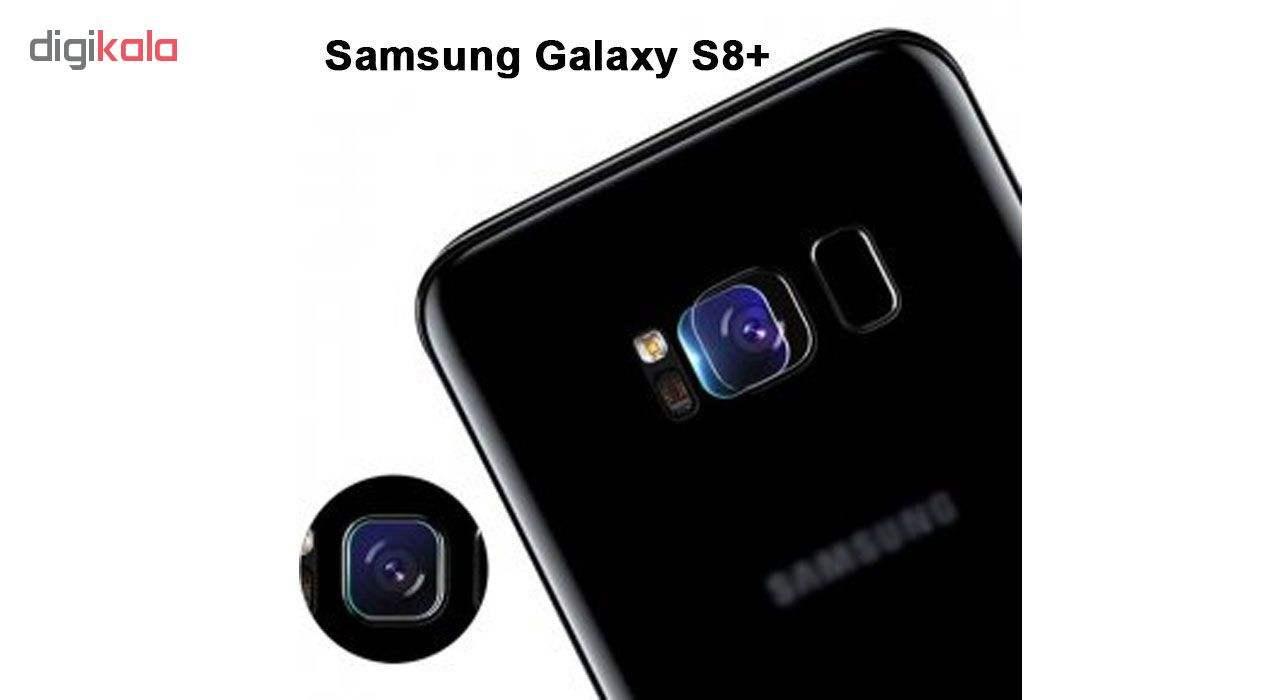 محافظ لنز دوربین هورس مدل UTF مناسب برای گوشی موبایل سامسونگ Galaxy S8 Plus بسته دو عددی main 1 4