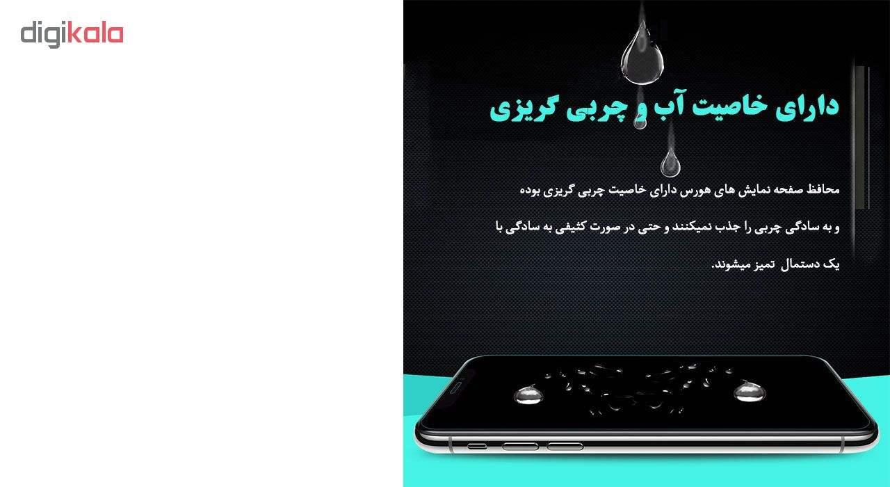 محافظ صفحه نمایش هورس مدل UCC مناسب برای گوشی موبایل هوآوی Y9 2019 بسته دو عددی main 1 3