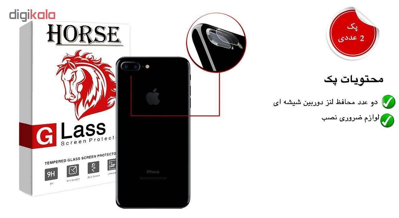 محافظ لنز دوربین هورس مدل UTF مناسب برای گوشی موبایل اپل iPhone 8 Plus بسته دو عددی main 1 1