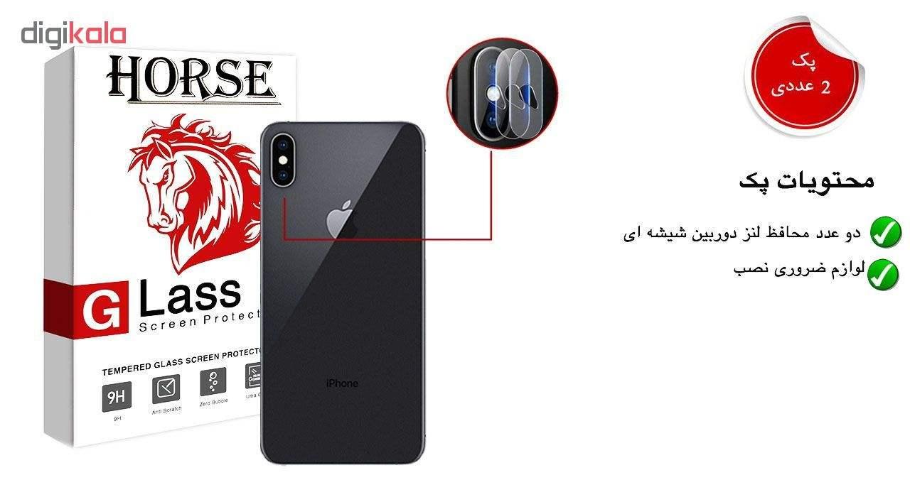 محافظ لنز دوربین هورس مدل UTF مناسب برای گوشی موبایل اپل iPhone X بسته دو عددی main 1 1