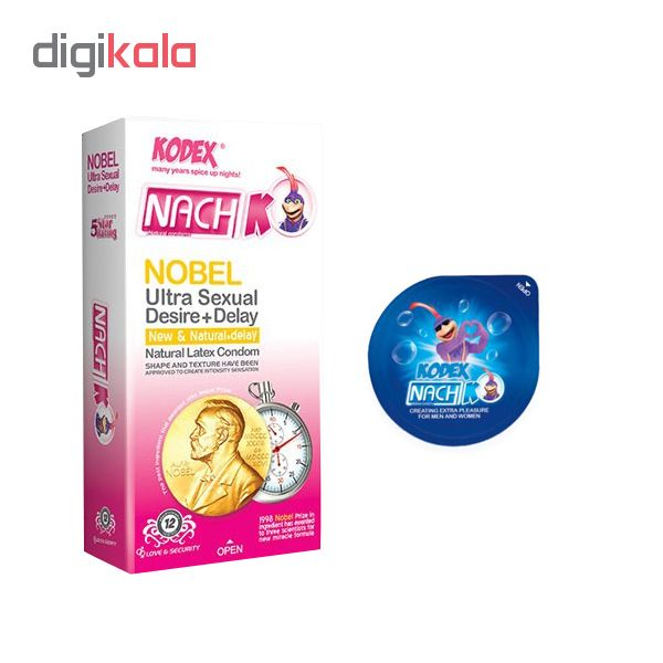 کاندوم ناچ کدکس مدل NOBLE مجموعه 12 عددی به همراه کاندوم ناچ کدکس مدل بلیسر بسته 12 عددی