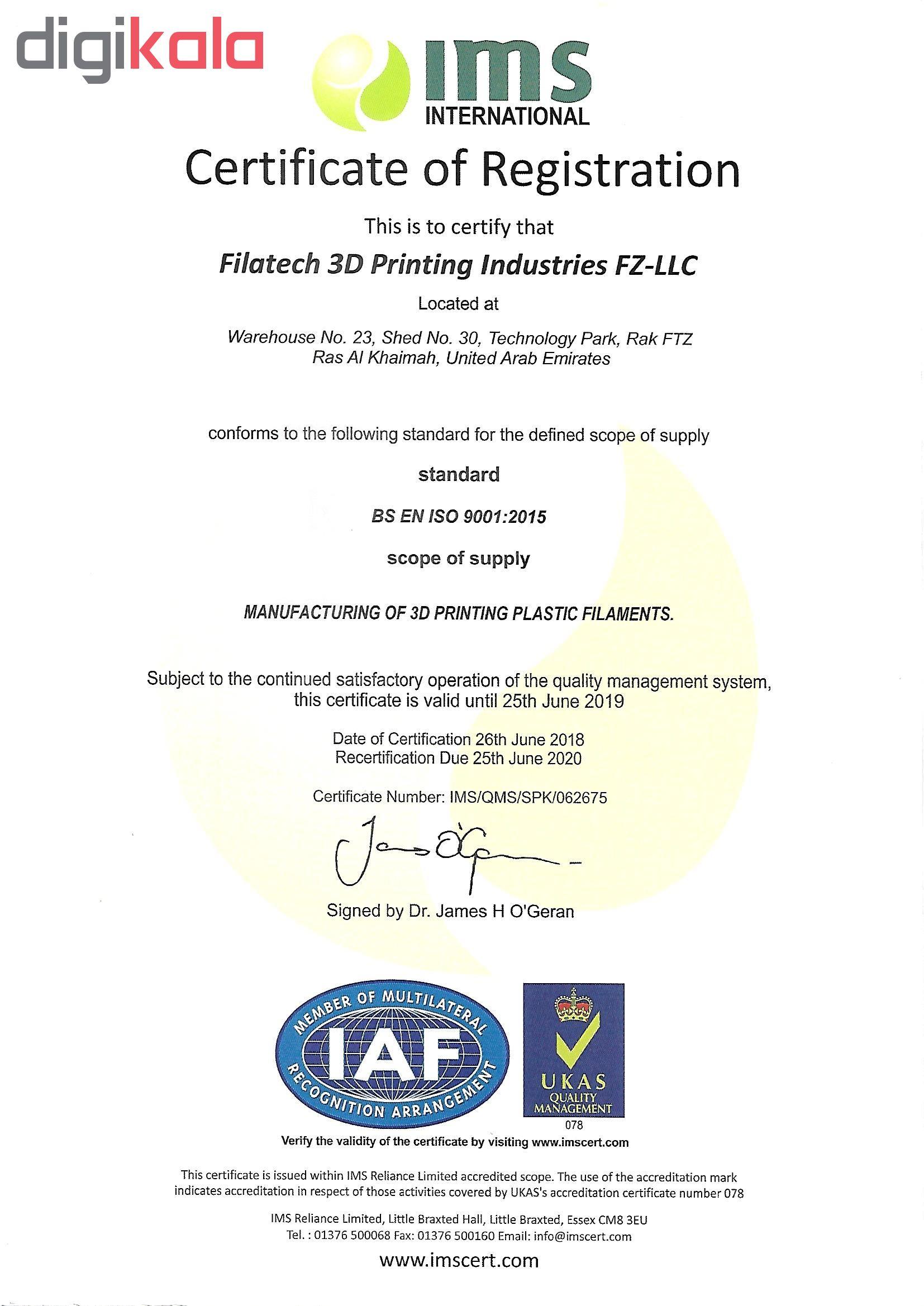 فیلامنت پرینتر سه بعدی فیلاتک مدل FilaFLEX40 قطر 1.75 میلی متر وزن 1 کیلوگرم