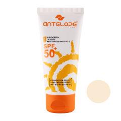 کرم ضد آفتاب پوست چرب آنته لوپه مدل Oil Free LB بژ روشن حجم 50 میلی لیتر