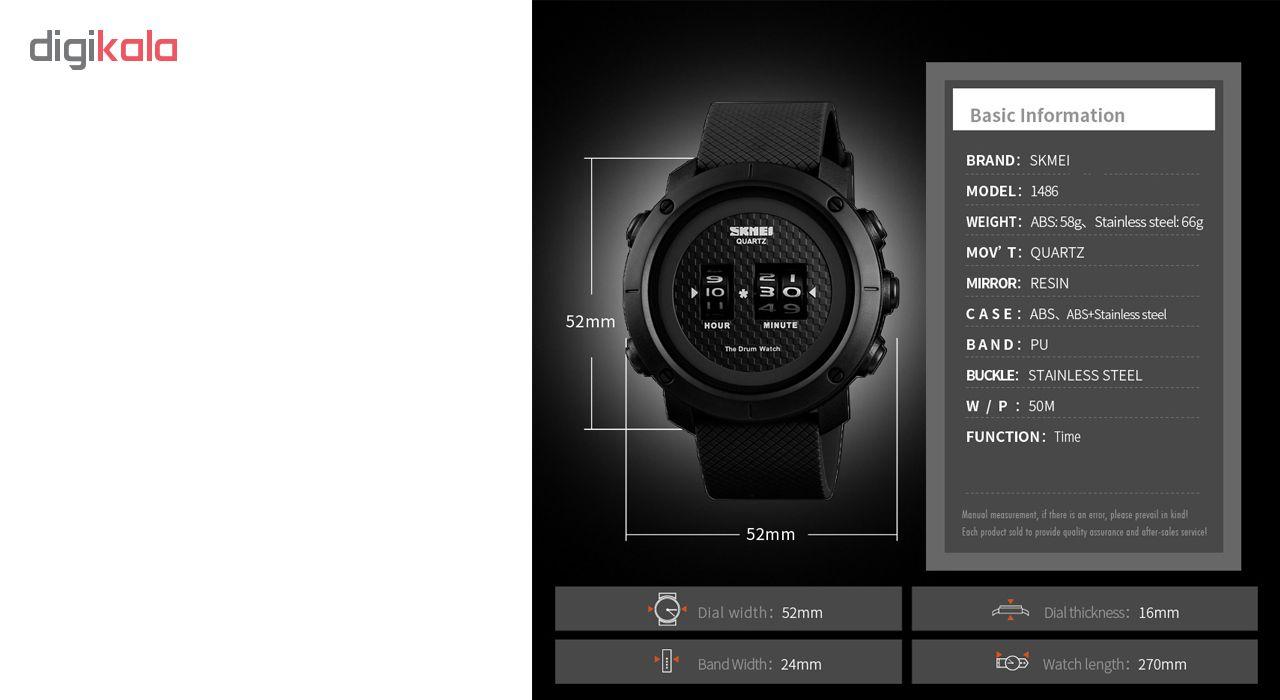 ساعت مچی دیجیتال مردانه اسکمی مدل 1486             قیمت