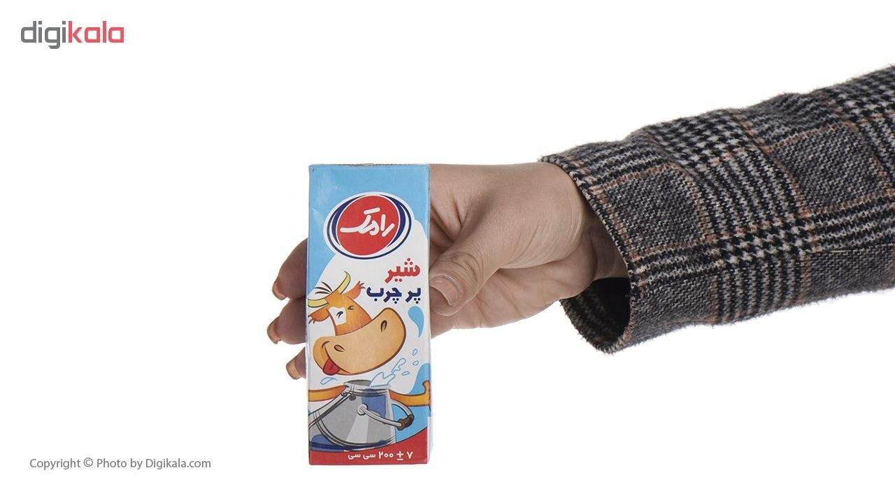 شیر پرچرب رامک مقدار 0.2 لیتر main 1 3
