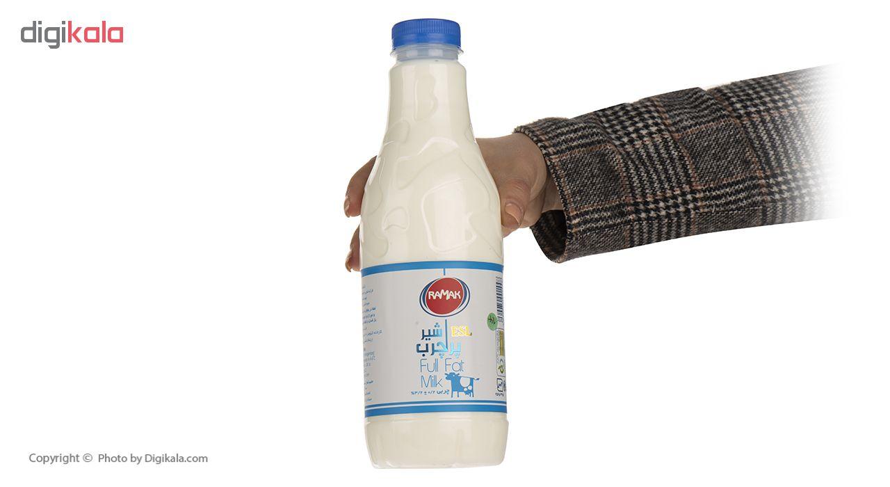 شیر پر چرب رامک - 946 میلی لیتر