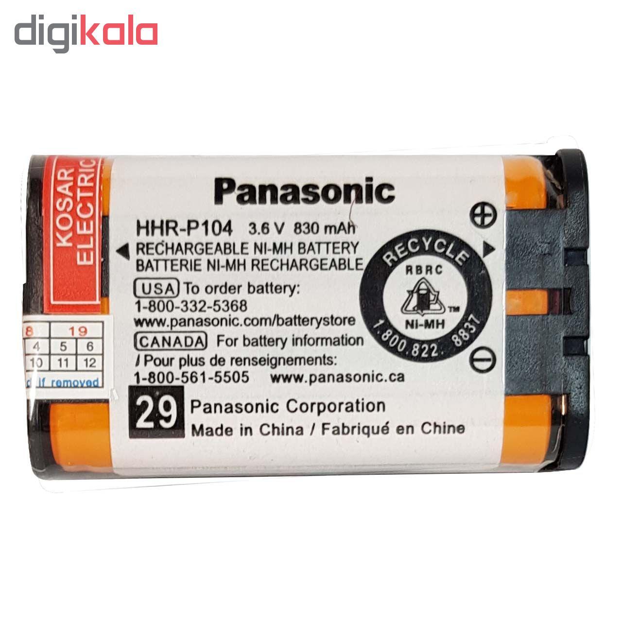 قیمت                      باتری تلفن بی سیم مدل HHR-P104