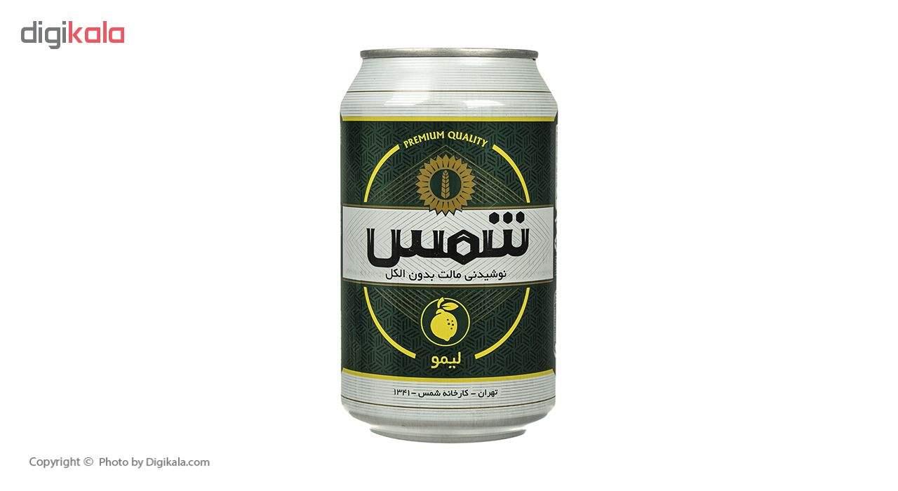 نوشیدنی مالت بدون الکل لیمو شمس مقدار 330 میلی لیتر main 1 1