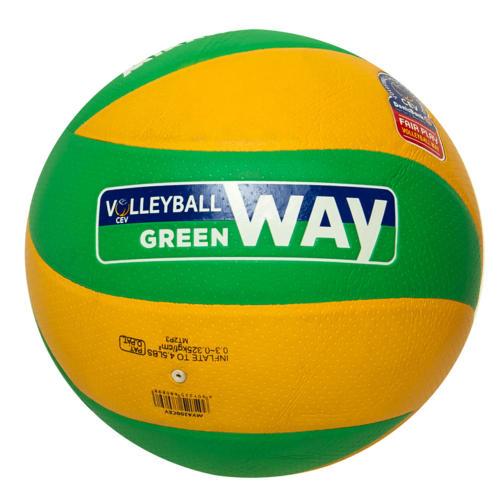 توپ والیبال مدل MVA200CEV