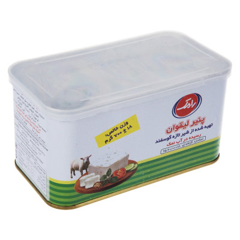 پنیر لیقوان رامک مقدار 700 گرم