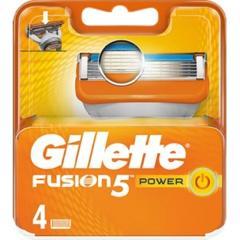 قیمت تیغ یدک ژیلت مدل 5 Fusion Power بسته 4 عددی