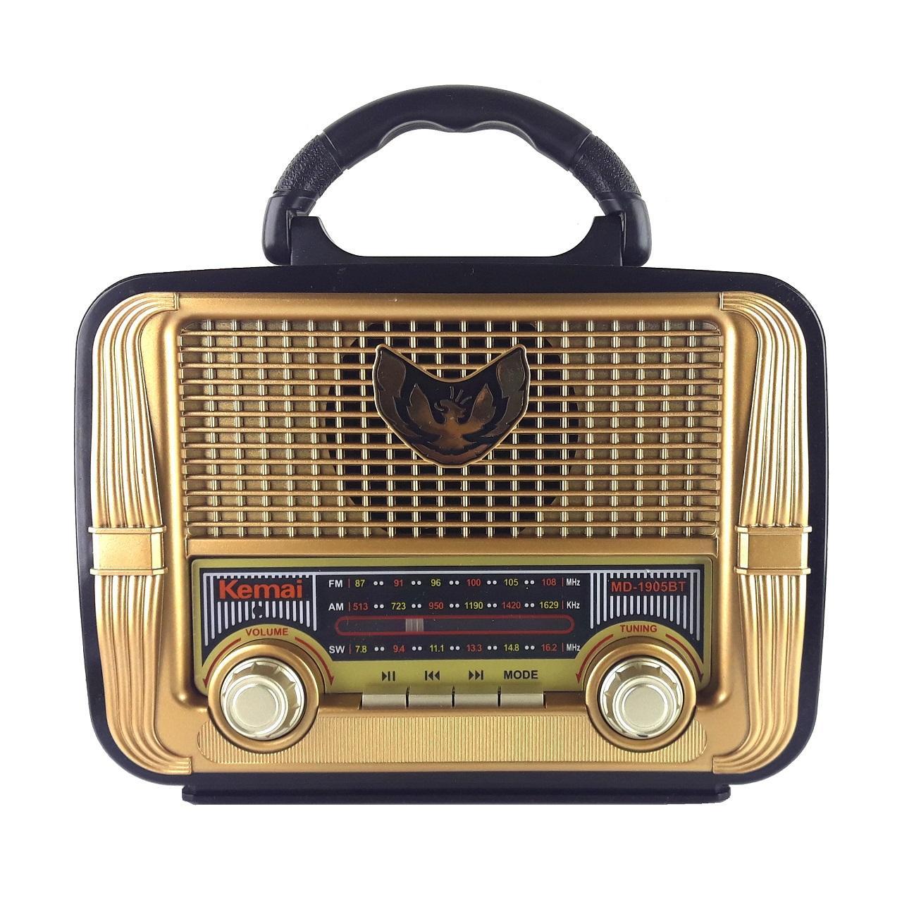 رادیو کیمای مدل MD-1905BT thumb