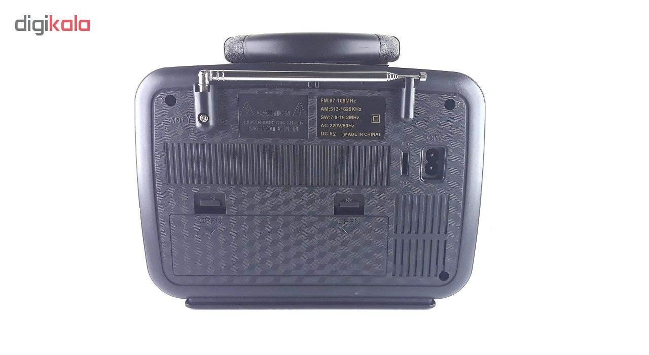 رادیو کیمای مدل MD-1905BT main 1 3
