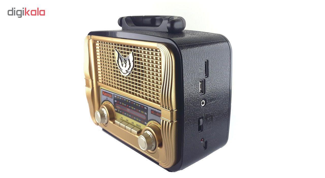 رادیو کیمای مدل MD-1905BT main 1 4