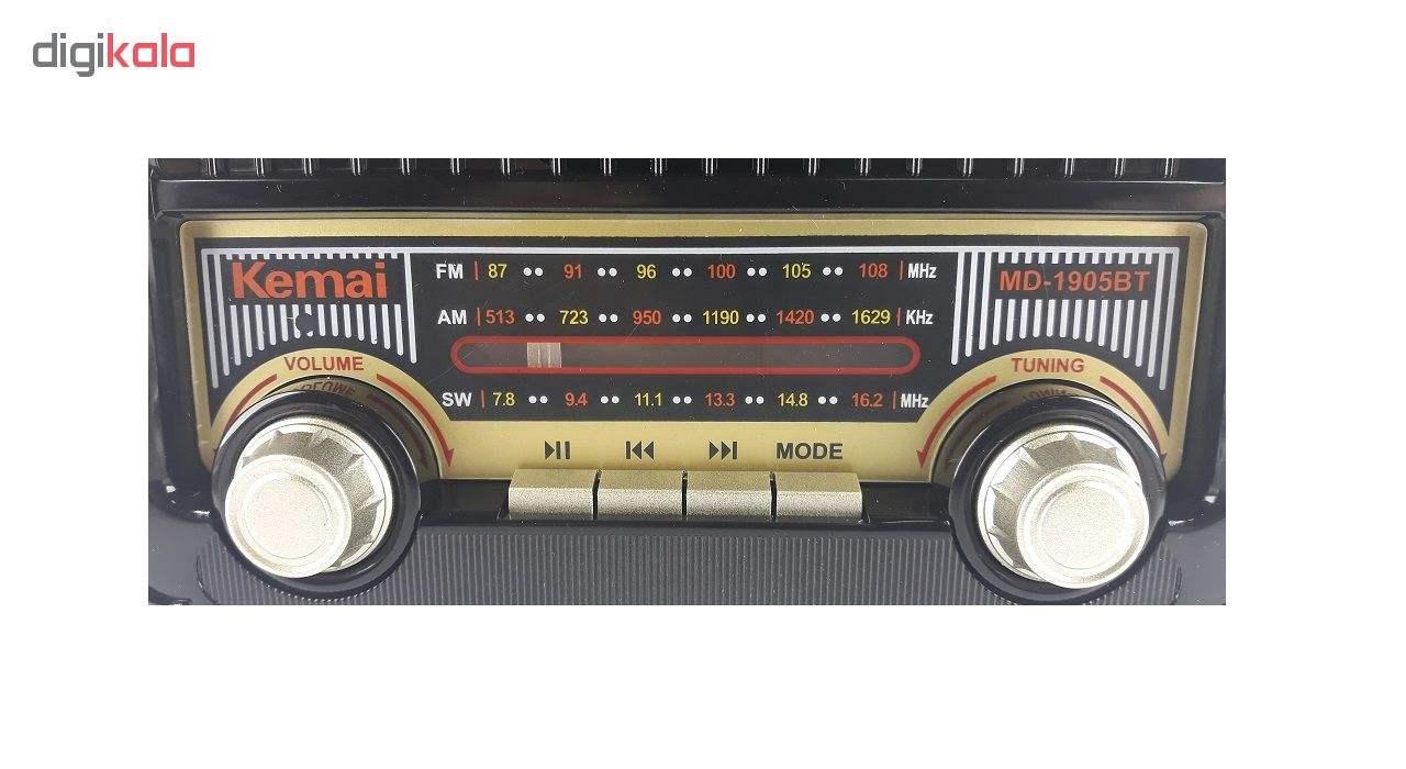 رادیو کیمای مدل MD-1905BT thumb 5