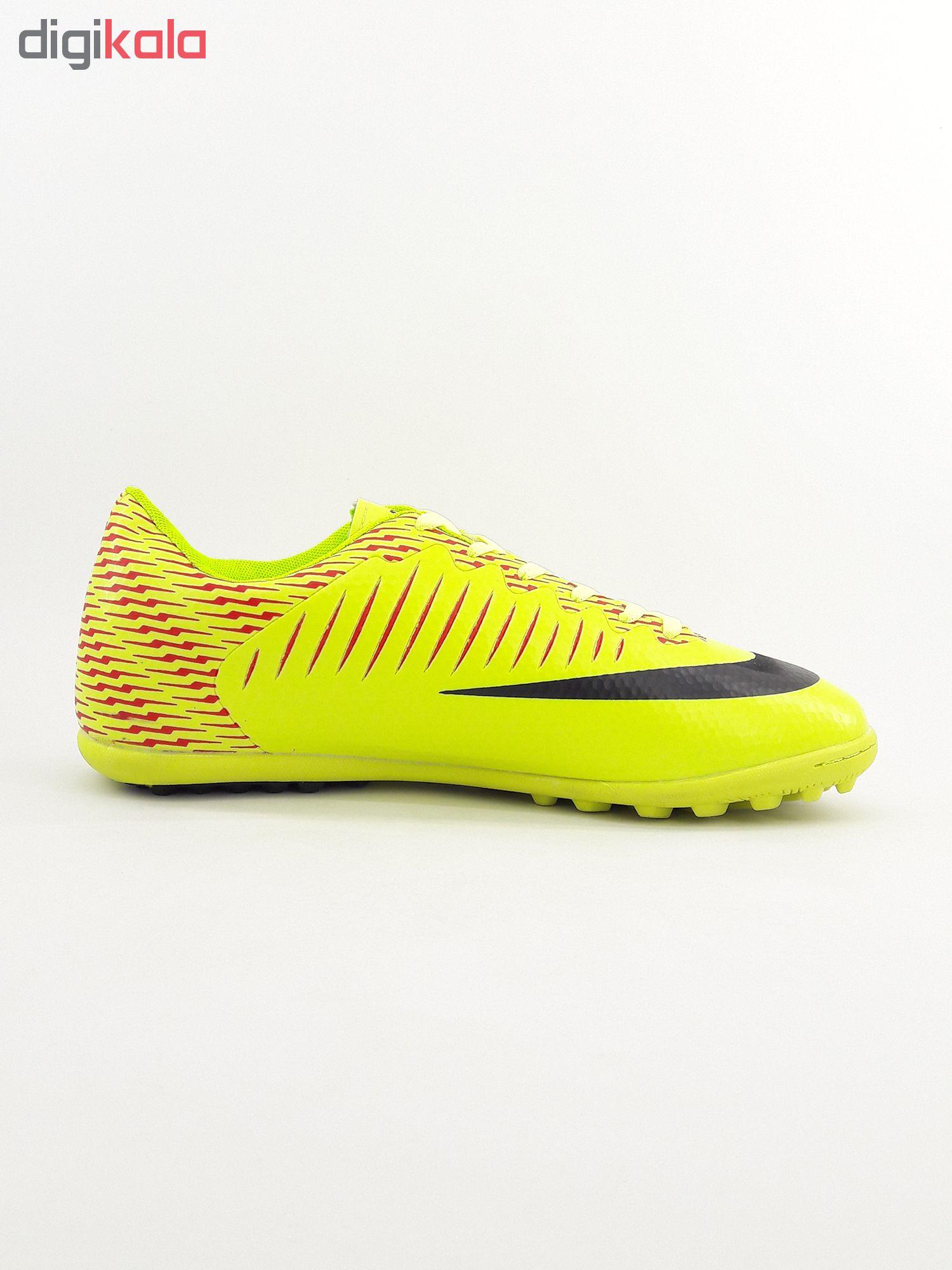 کفش فوتبال مردانه کینگ مدل Sky city 7 fsf001