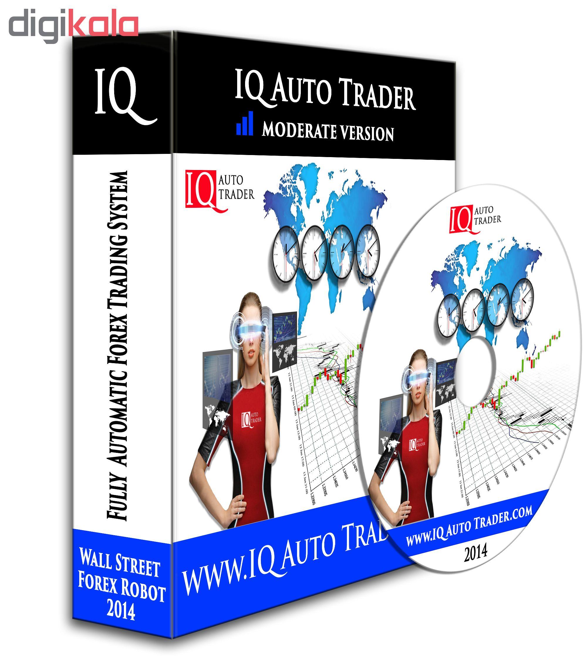 نرم افزار اتوماتیک نسخه معاملات ارزی سری IQ MODERATE شرکت آی کیو اتو تریدر