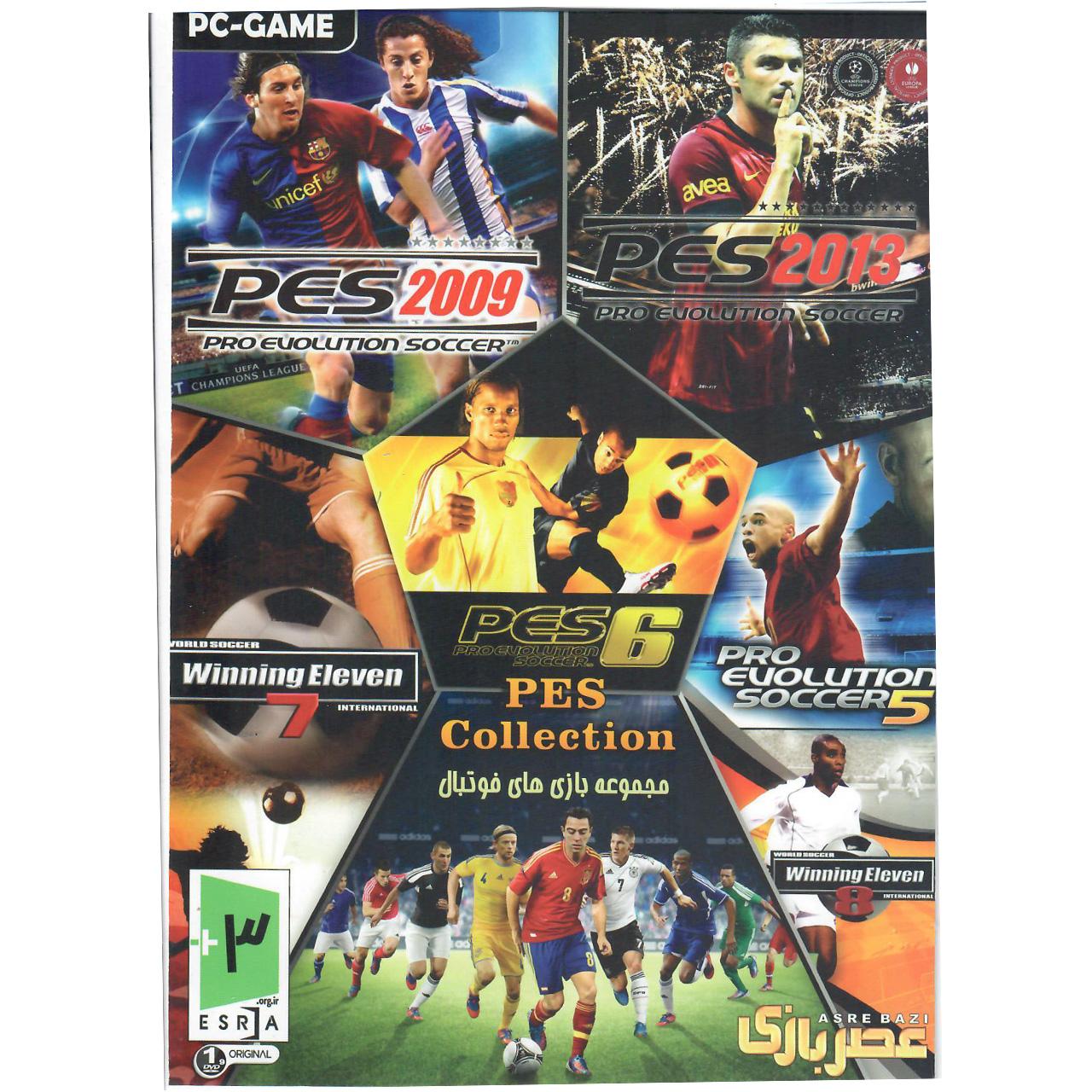 مجموعه بازی های فوتبال مخصوص PC