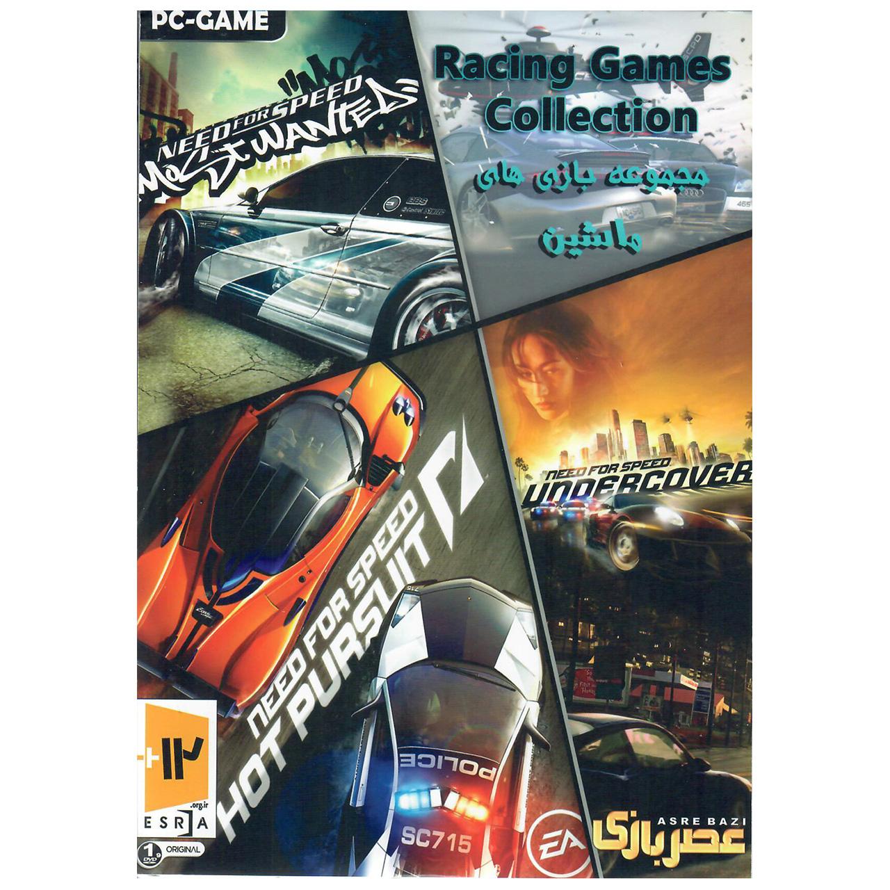 مجموعه بازی های ماشین مخصوص PC
