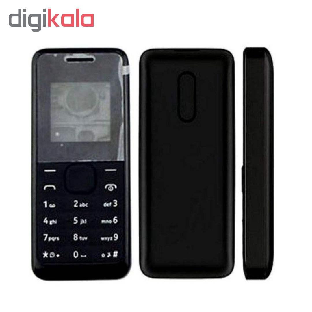 شاسی گوشی موبایل مدل A-34 مناسب برای گوشی موبایل نوکیا 105 main 1 1