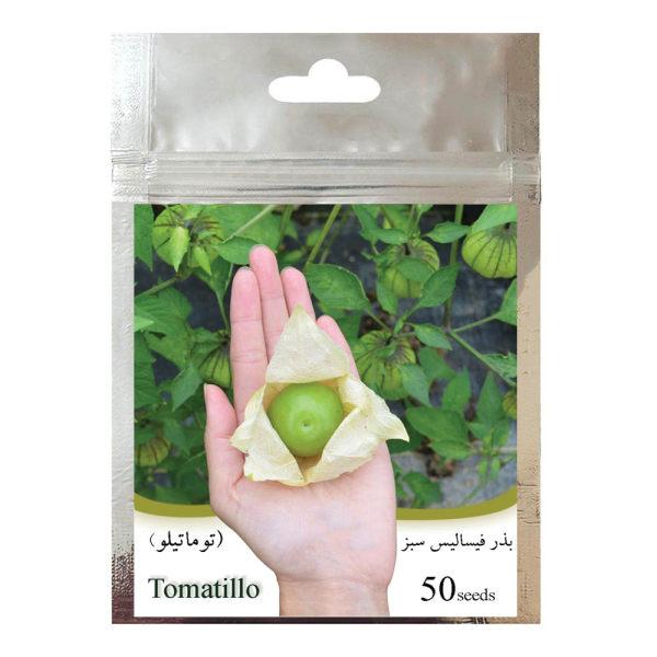 بذر فیسالیس سبز توماتیلو مدل GL04