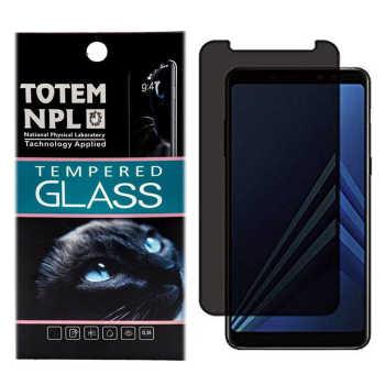 محافظ صفحه نمایش توتم مدل Privacy  مناسب برای گوشی موبایل سامسونگ Galaxy A8