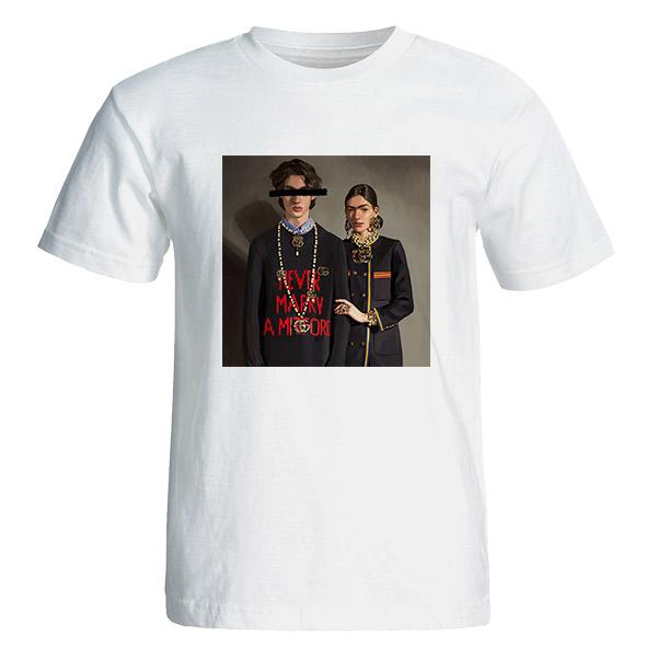 خرید تی شرت آستین کوتاه زنانه  طرح فانتزی کد 4885