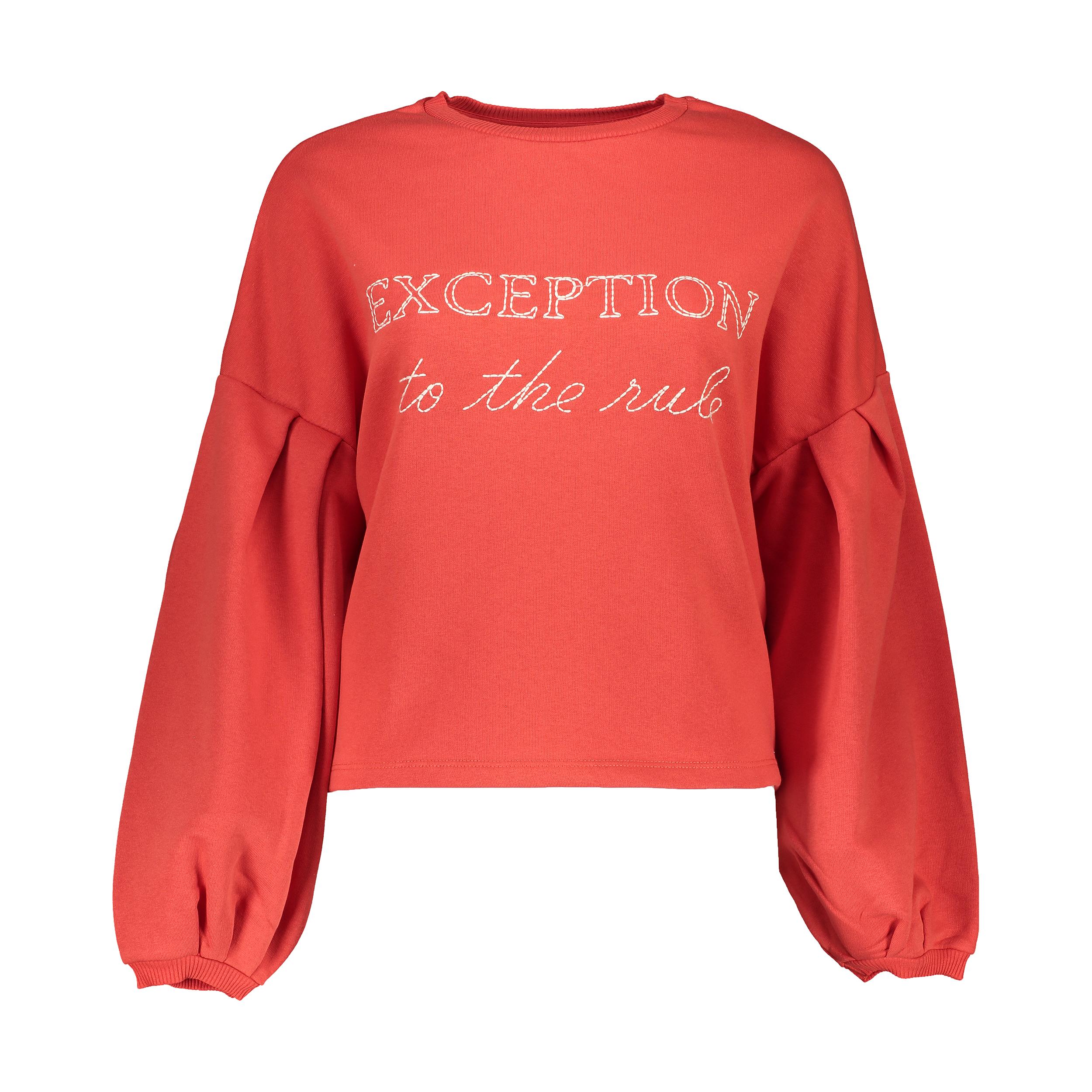 تی شرت نخی آستین بلند زنانه - کوتون