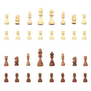 مهره شطرنج مدل G1 مجموعه 32 عددی