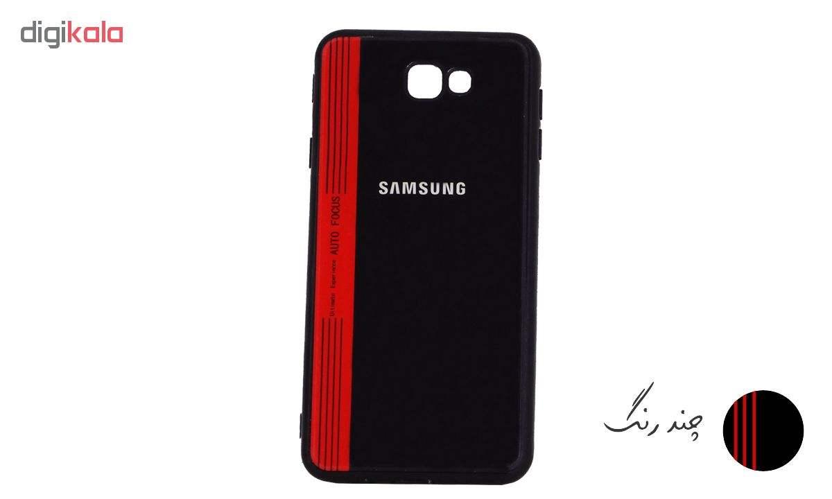 کاور مدل GL-01 مناسب برای گوشی موبایل سامسونگ Galaxy J7 Prime / J7 Prime 2 main 1 7