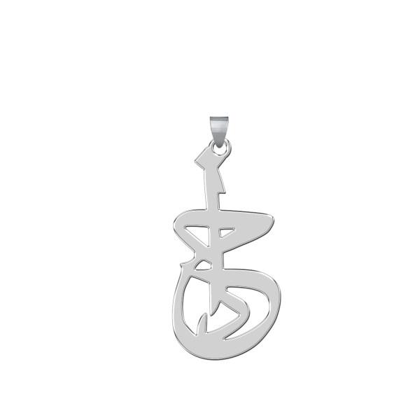 آویز گردنبند نقره زنانه ترمه 1طرح خدا کد L59