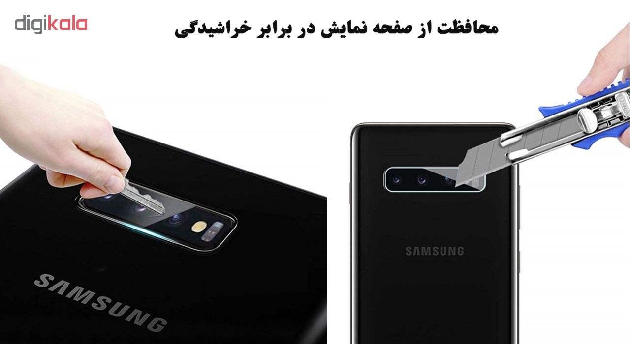 محافظ لنز دوربین هورس مدل UTF مناسب برای گوشی موبایل سامسونگ Galaxy S10 بسته دو عددی main 1 3