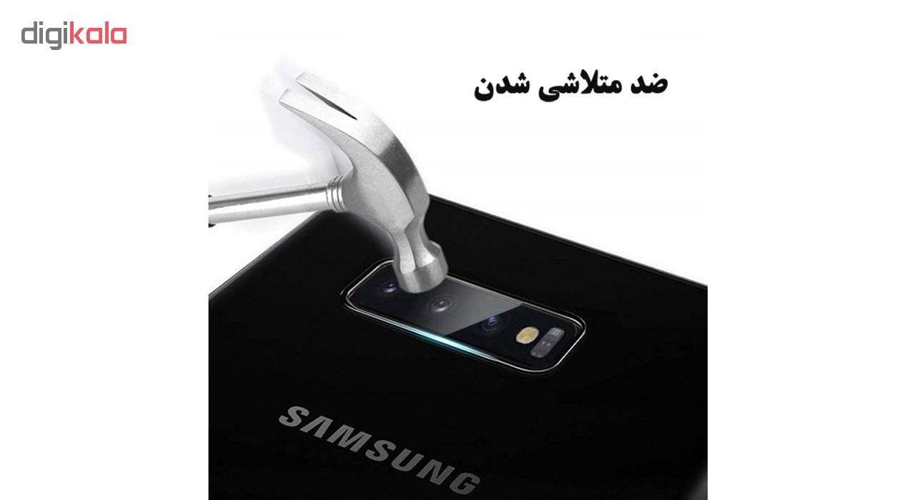 محافظ لنز دوربین هورس مدل UTF مناسب برای گوشی موبایل سامسونگ Galaxy S10 Plus بسته دو عددی thumb 4