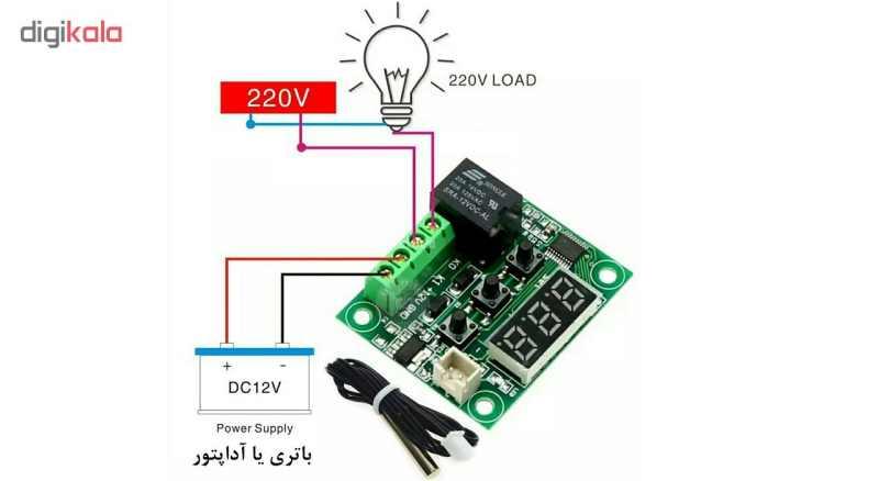 ترموستات کنترلر دما دیجیتال مدل 1209 thumb 4