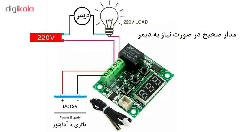 ترموستات کنترلر دما دیجیتال مدل 1209 main 1 5