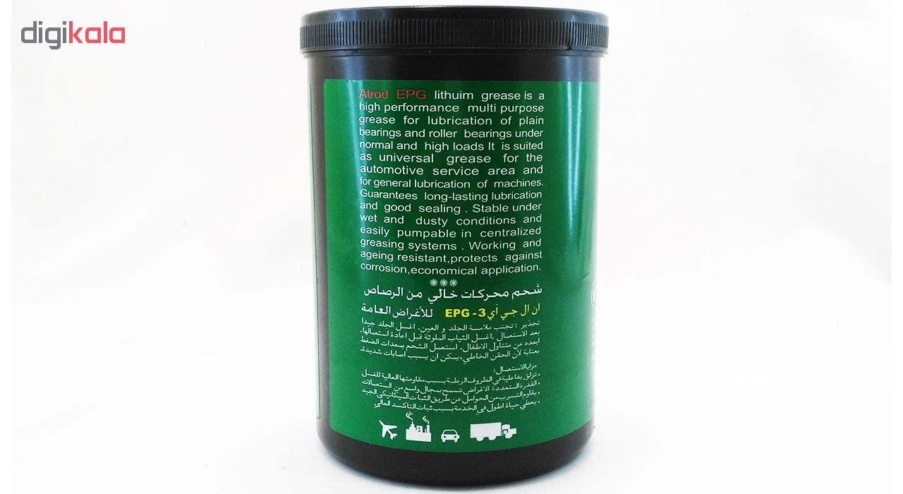 گریس لیتیوم آترود مدل EPG وزن 1 کیلوگرم main 1 4