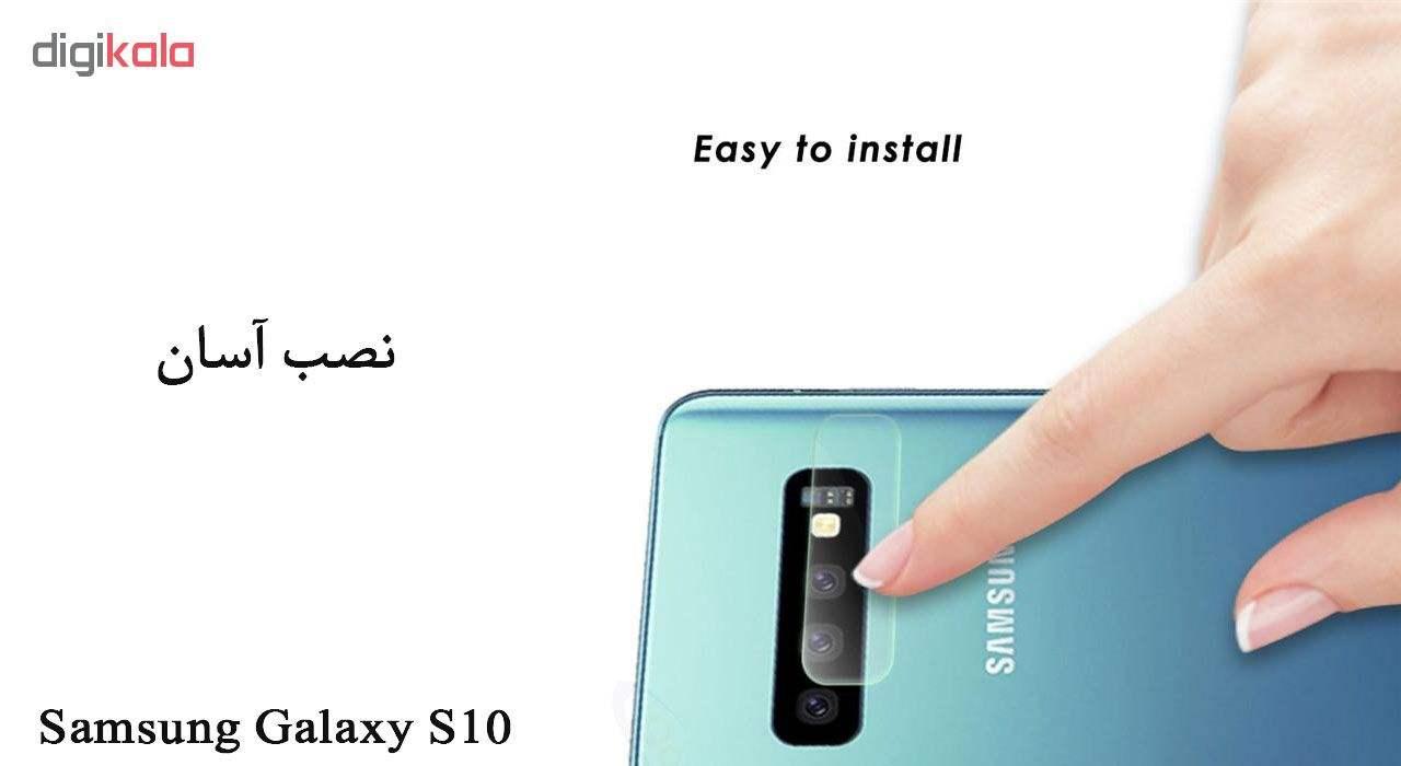 محافظ لنز دوربین هورس مدل UTF مناسب برای گوشی موبایل سامسونگ Galaxy S10 بسته دو عددی main 1 2