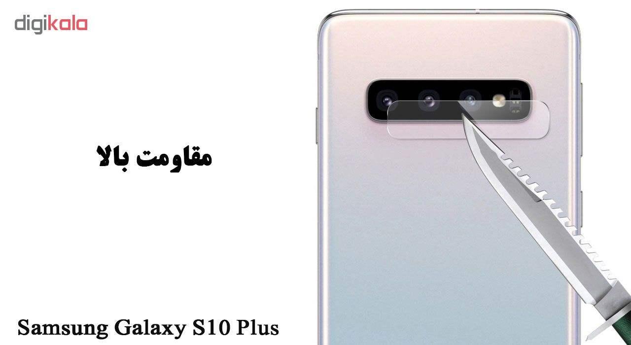 محافظ لنز دوربین هورس مدل UTF مناسب برای گوشی موبایل سامسونگ Galaxy S10 Plus بسته دو عددی main 1 8