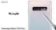 محافظ لنز دوربین هورس مدل UTF مناسب برای گوشی موبایل سامسونگ Galaxy S10 Plus بسته دو عددی thumb 8