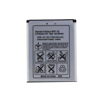 باتری موبایل مدل K-800 ظرفیت 950 میلی آمپر ساعت مناسب برای گوشی موبایل سونی اریکسون k800