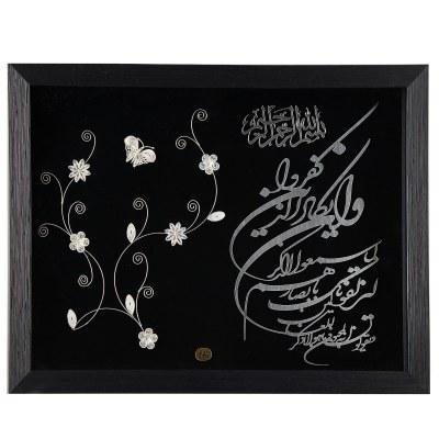 Photo of تابلو نقره کوب گالری قناعت کد 253143