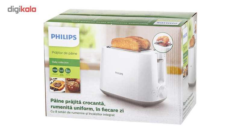 توستر فیلیپس مدل HD2581 830W thumb 4