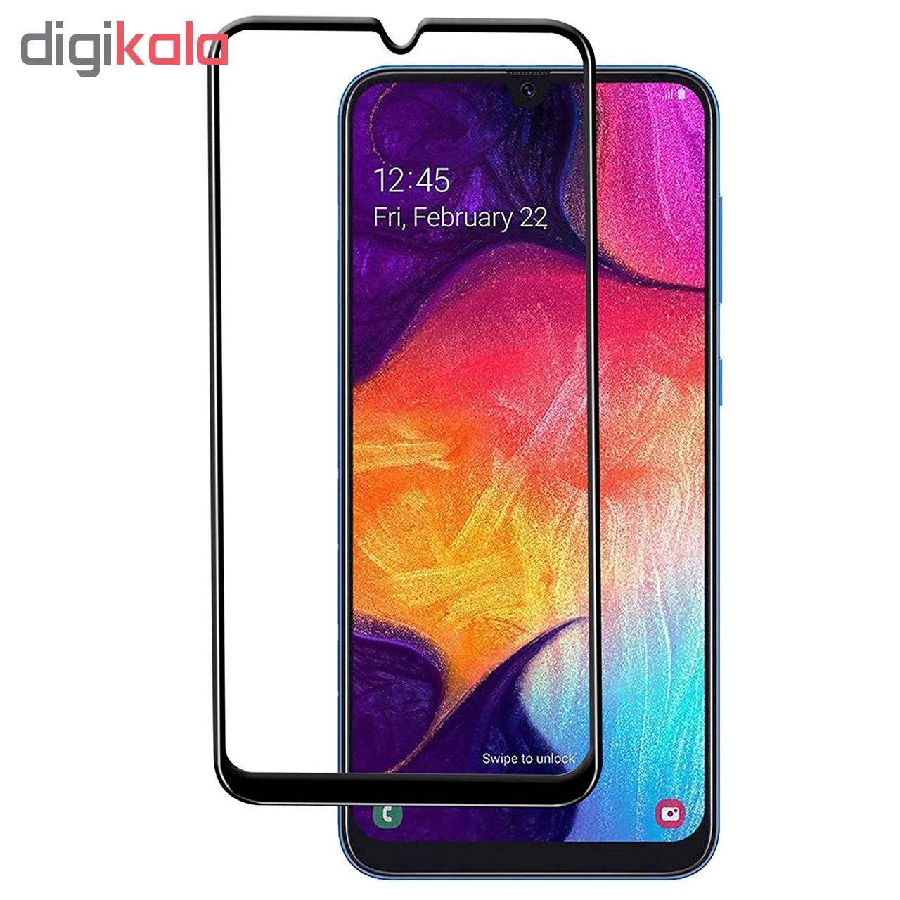 محافظ صفحه نمایش نیکسو مدل FG مناسب برای گوشی موبایل سامسونگ Galaxy A70 main 1 1